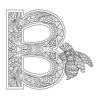 Hand drawn of aphabet letter b for bee in zentangle style