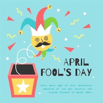 Нарисованная рукой иллюстрация дня дурачков в апреле