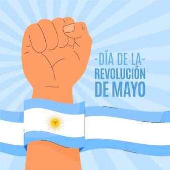 Hand drawn argentinian dia de la revolucion de mayo illustration