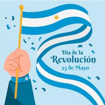 手描きアルゼンチンdiade la revolucion demayoイラスト