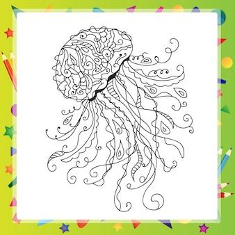 落書き、zentangleスタイルでページを着色するための手描きの芸術的な海クラゲ