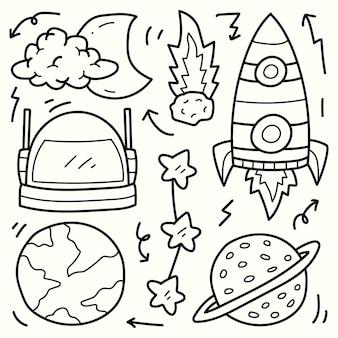 Рисованный космонавт каракули мультфильм иллюстрации раскраски дизайн