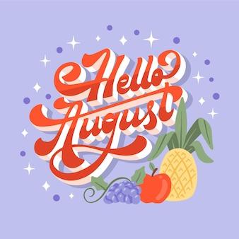 果物と手描きの 8 月レタリング
