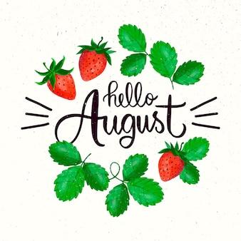 果物と手描きの8月のレタリング