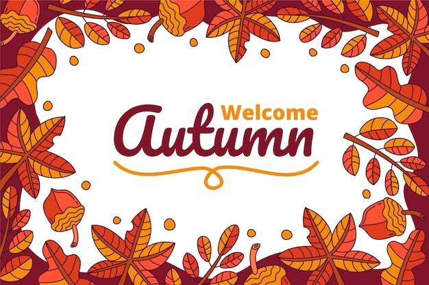 Осенний фон