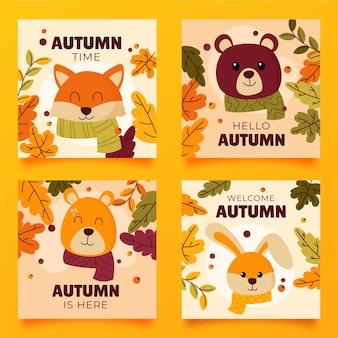 손으로 그린 가을 카드 컬렉션