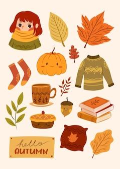 Hand drawn autumn elements illustration