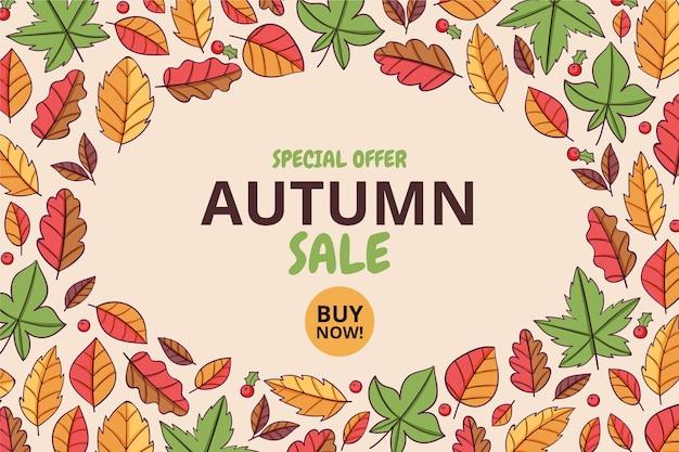 手描き秋のセールの背景