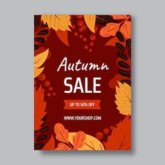 손으로 그린 가을 판매 세로 포스터 템플릿