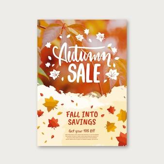 写真付き手描き秋の縦チラシテンプレート