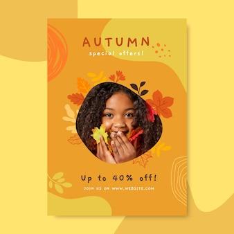 写真付き手描き秋の縦チラシテンプレート 無料ベクター