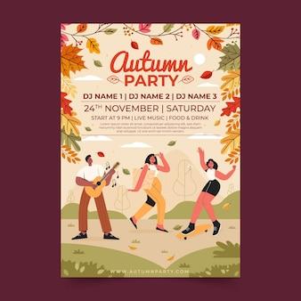 손으로 그린 가을 세로 전단지 템플릿