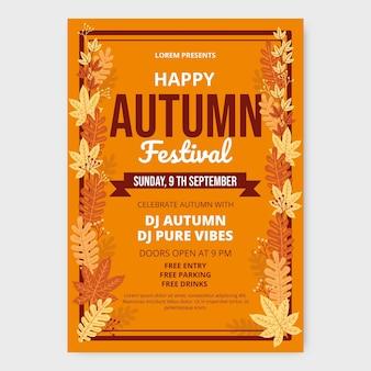 手描き秋の縦チラシテンプレート