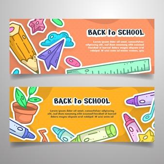 Hand drawn back to school horizontal banners set