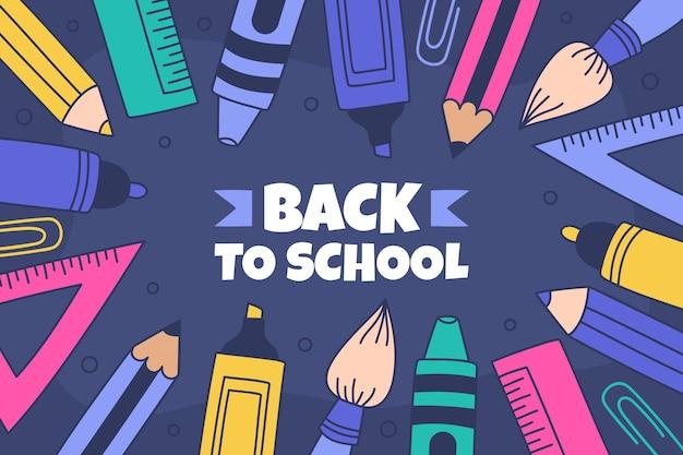 Ручной обращается обратно в школу