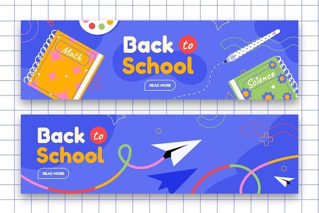 Набор рисованной обратно в школу