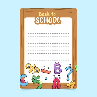 손으로 그린 학교 카드 서식 파일