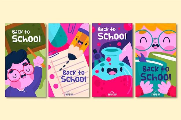 Ручной обращается обратно в коллекцию школьных инстаграм историй