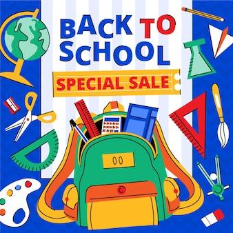学校の販売の背景に引き戻された手