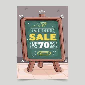 학교 판매 세로 포스터 템플릿으로 손으로 그린