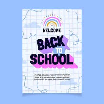 学校に引き戻された手描きの垂直ポスターテンプレート