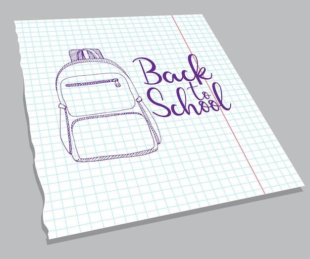 노트북 시트에 손으로 그린 된 배낭