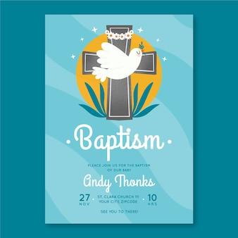 手描きの洗礼の招待状