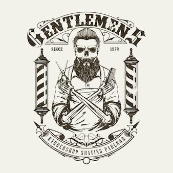 ヴィンテージスタイルの手描きのバーバーショップロゴ