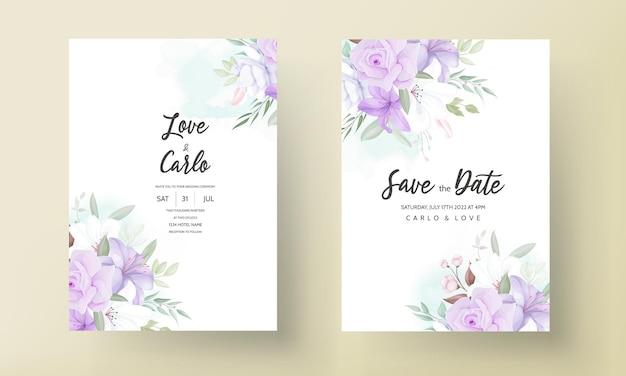 手描きの美しい紫色の花の結婚式の招待状のテンプレート