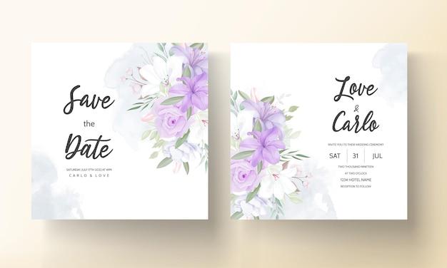 손으로 그린 아름다운 보라색 꽃 결혼식 초대장 템플릿