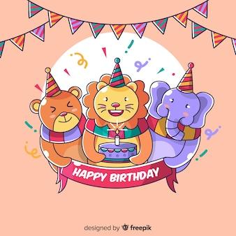 手描きの誕生日動物の背景