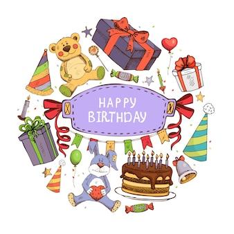 Нарисованные от руки элементы дня рождения круглая концепция с подарками представляет торт, конфеты, свечи, шапки для вечеринок, гирлянды, воздушные шары, колокольчик, медведь и кролик, игрушки иллюстрации