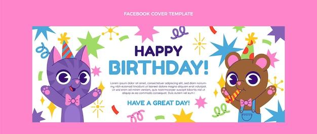手描きの誕生日のfacebookカバー