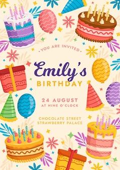 손으로 그린 된 생일 초대장 서식 파일