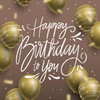 リアルな金色の風船で手描きの誕生日のレタリング