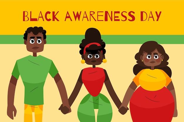 手描きの黒人の自覚の日