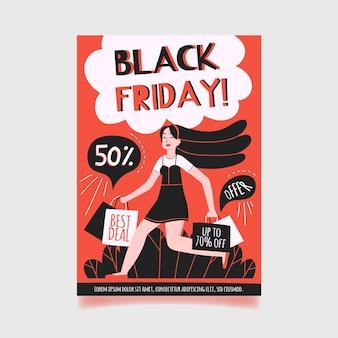 Modello di volantino venerdì nero disegnato a mano