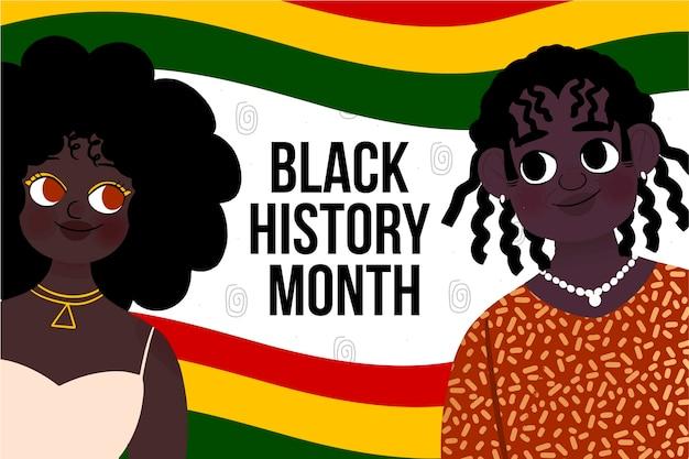 手描きの黒人歴史月間の背景