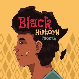 Hand drawn black history month illustration