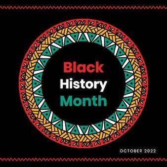 손으로 그린 검은 역사의 달 인스 타 그램 포스트 템플릿