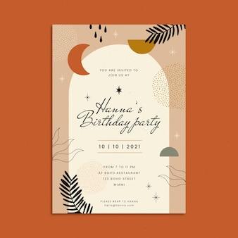 Шаблон приглашения на день рождения в стиле бохо