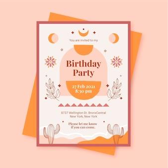 手描きの自由奔放に生きる誕生日の招待状のテンプレート