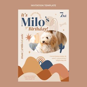 手描きの自由奔放に生きる誕生日の招待状