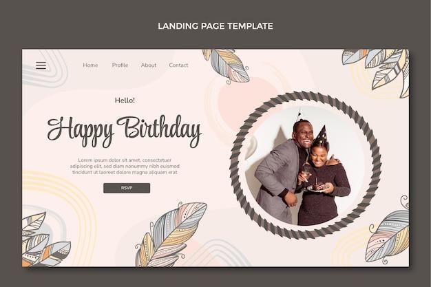 手描きの自由奔放に生きる誕生日のランディングページ
