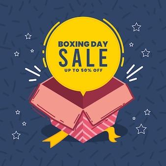 Распродажа на день бокса