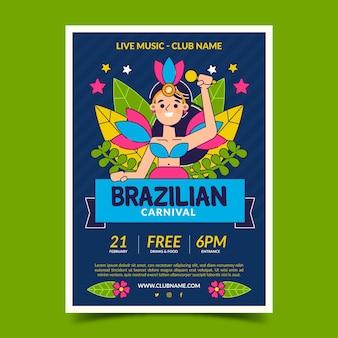 Нарисованный вручную шаблон флаера бразильского карнавала