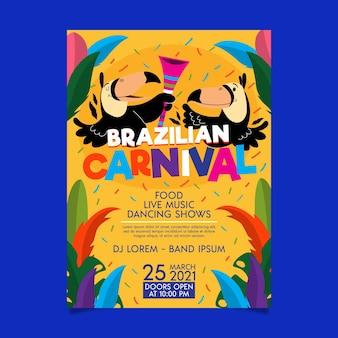 手描きブラジルのカーニバルポスターテンプレート
