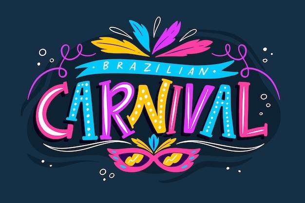 Hand drawn brazilian carnival