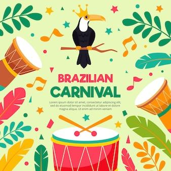 Рисованный бразильский карнавал