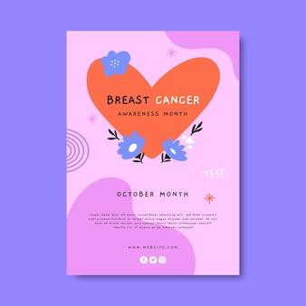 手描き乳がん啓発月間縦型チラシテンプレート